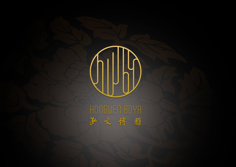 泓文博雅logo设计在线模板名片设计游艇图片