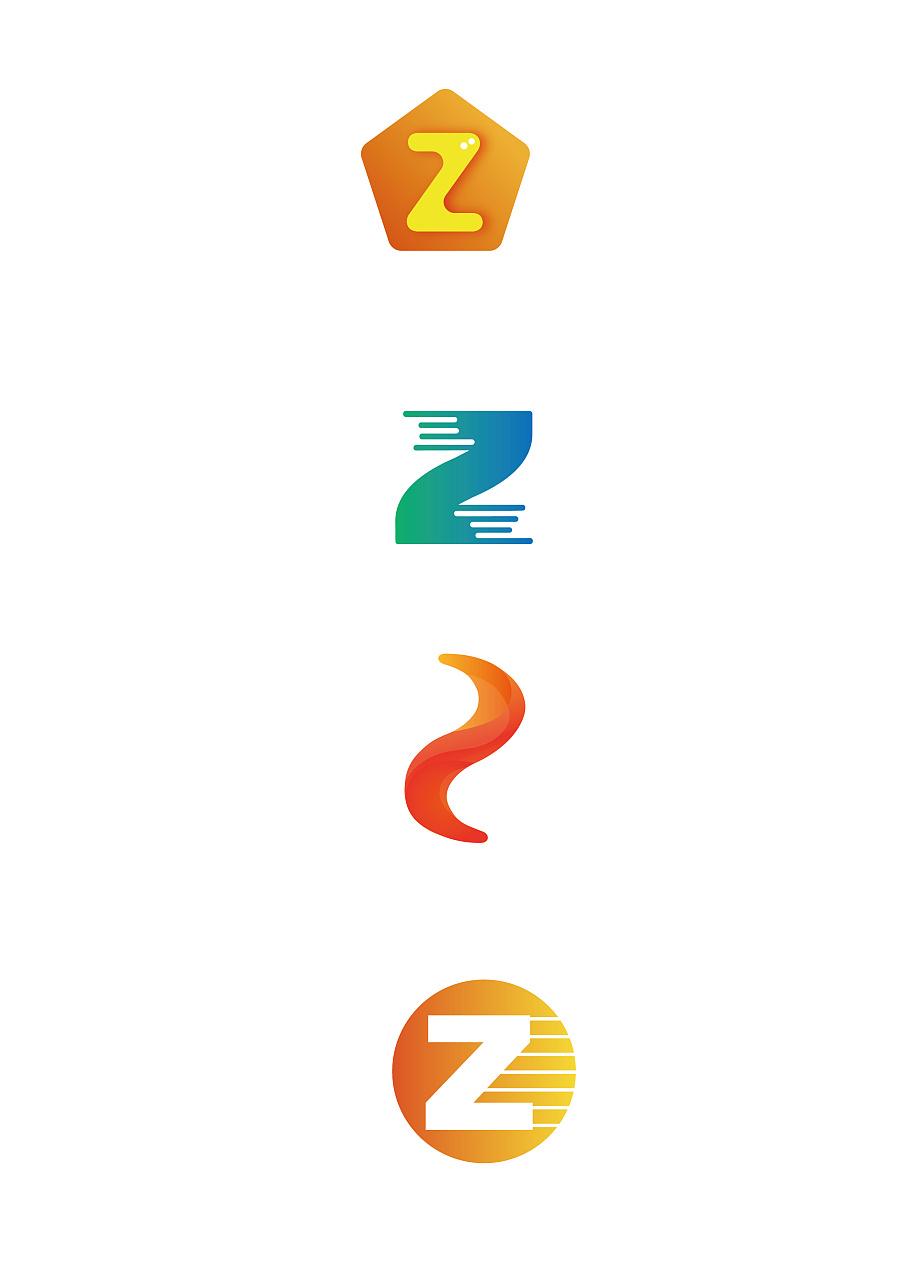 z的logo设计2图片