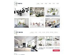 办公家具平台-网页设计-家具户