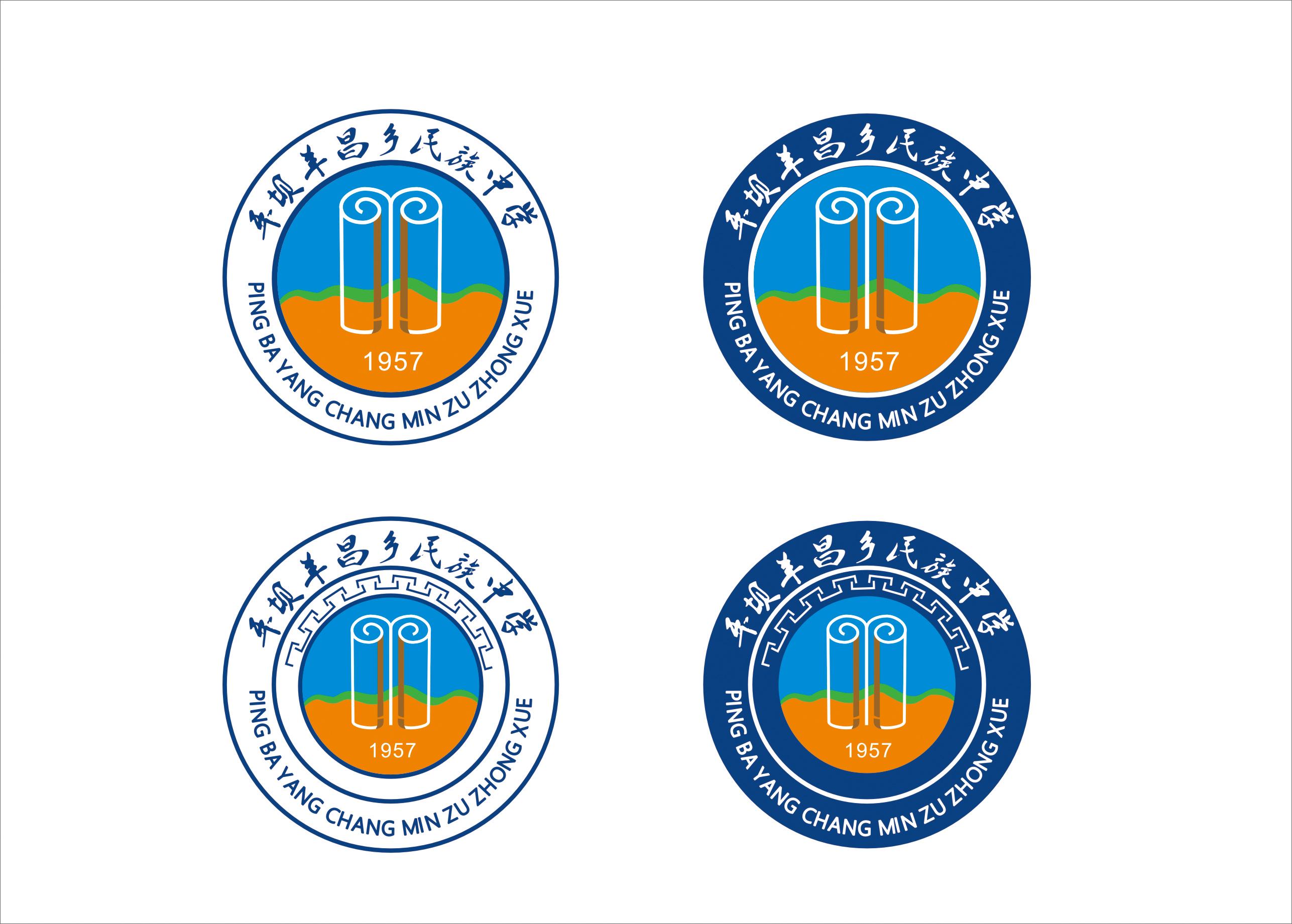 民族复兴的两大标志-见有几个人穿着logo像两座连绵的山一样的冲锋衣,但是不知道是什
