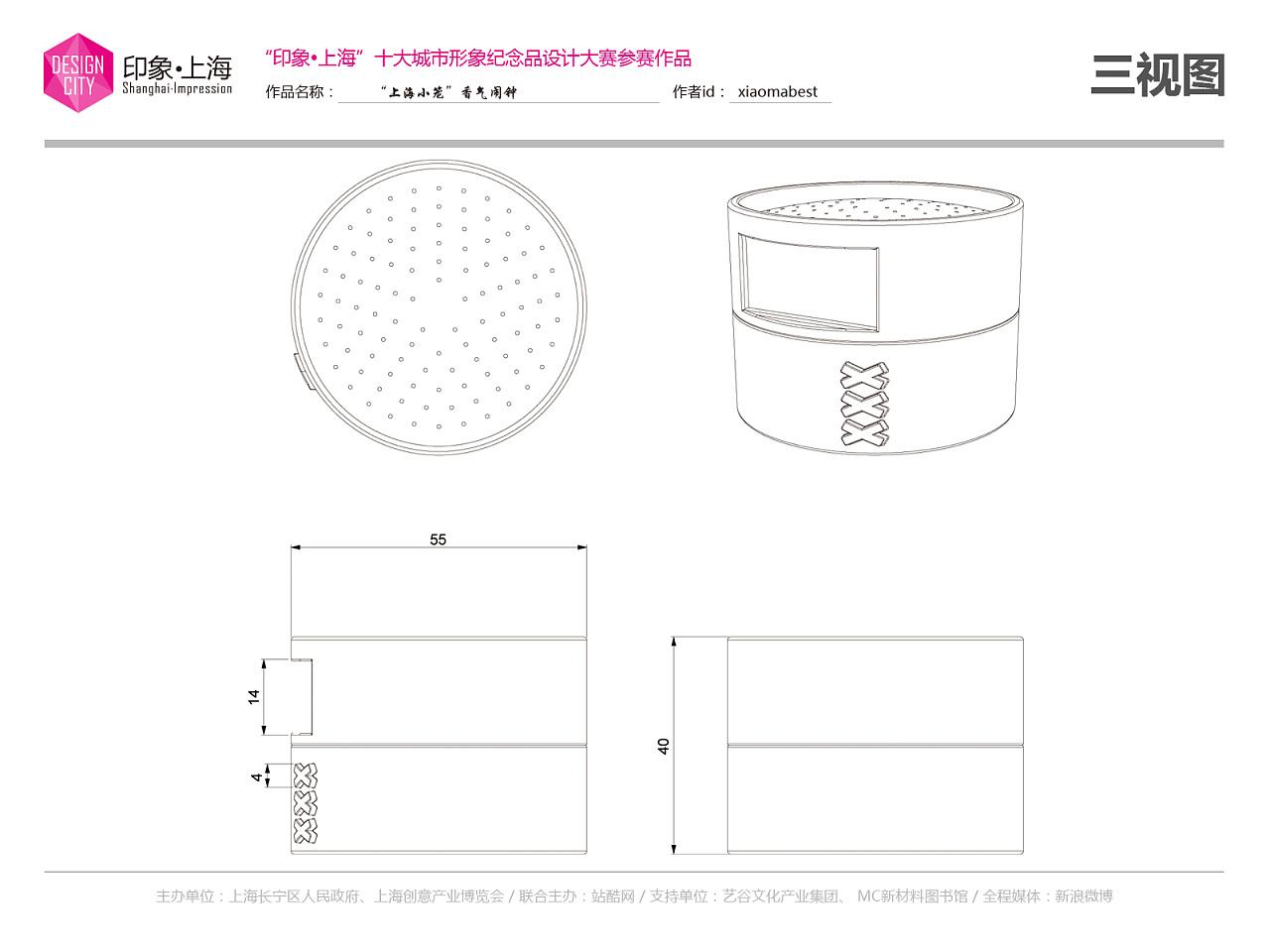 产品手绘效果图三视图