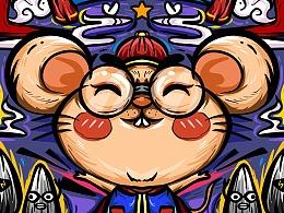 国潮新年鼠财神
