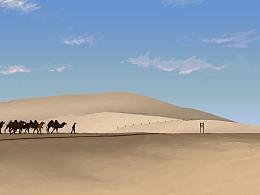 画了一张去年去过的鸣沙山