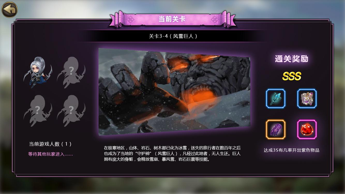 手游资讯app_皇权塔手游app界面设计