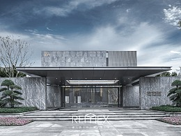 招商地产闻博花城售楼部|Remex建筑空间摄影