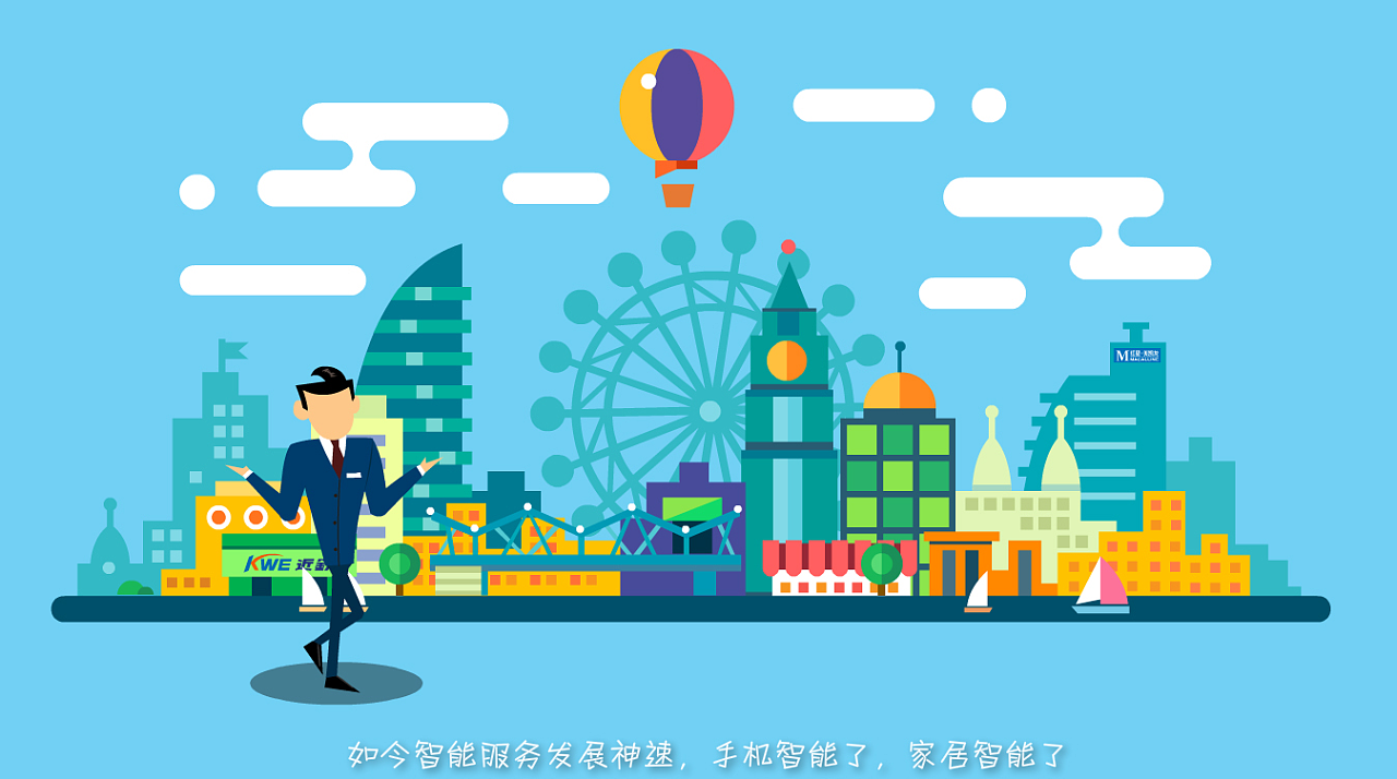 动画---上海公众动画号智客服v动画表情|动漫地铁包搞笑无可恋生图片