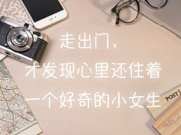 DynaFont美工字体──华康手札体