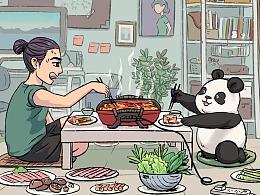 和熊猫做室友是种什么体验?