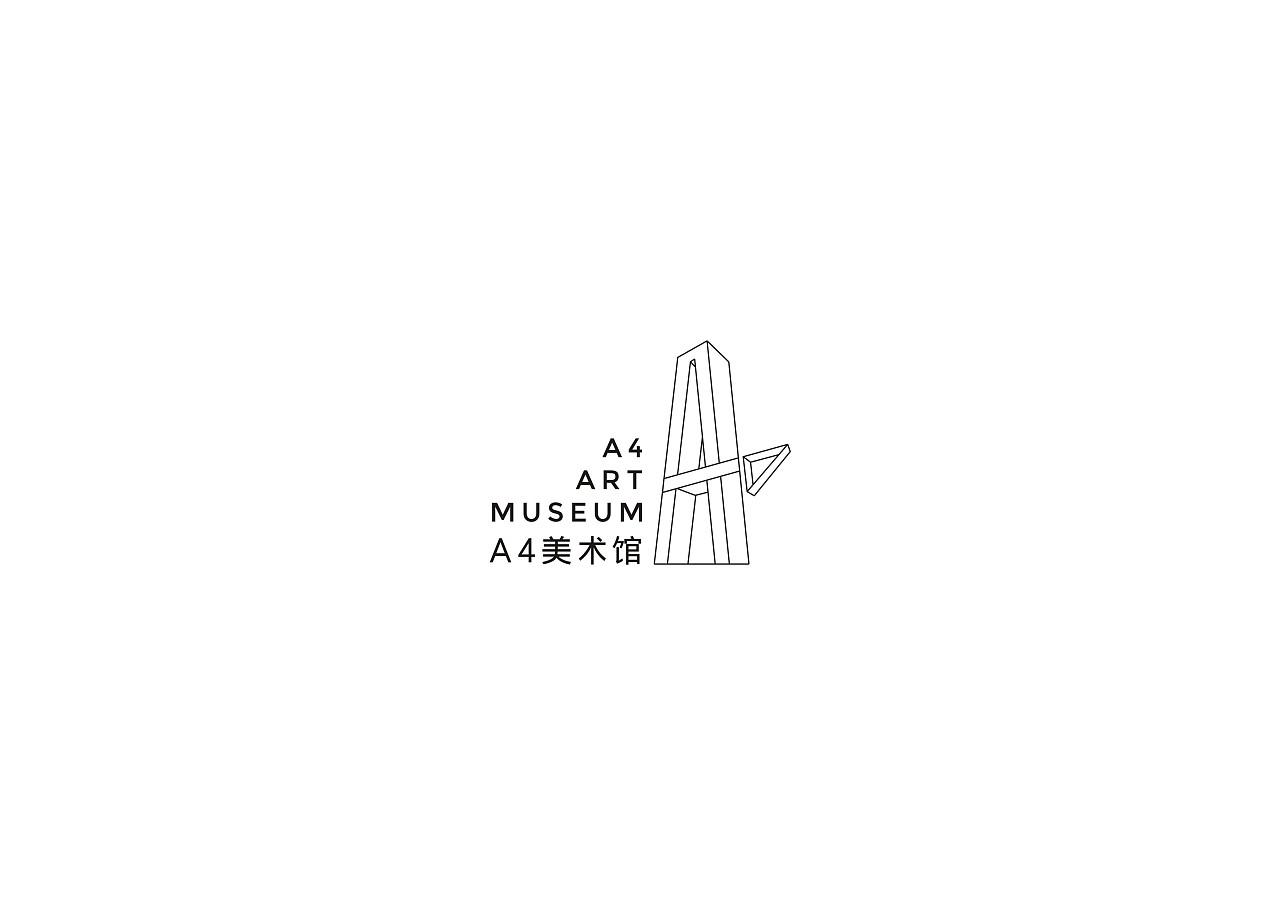 国内知名品牌logo_A4美术馆-LOGO提案稿 平面 品牌 文清Kerry - 原创作品 - 站酷 (ZCOOL)