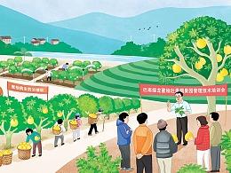 重庆美亨公社形象墙插画