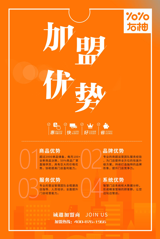 创业创新在荆州:蚂蟥养殖致富有新路_创业帮