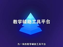 网站宣传片