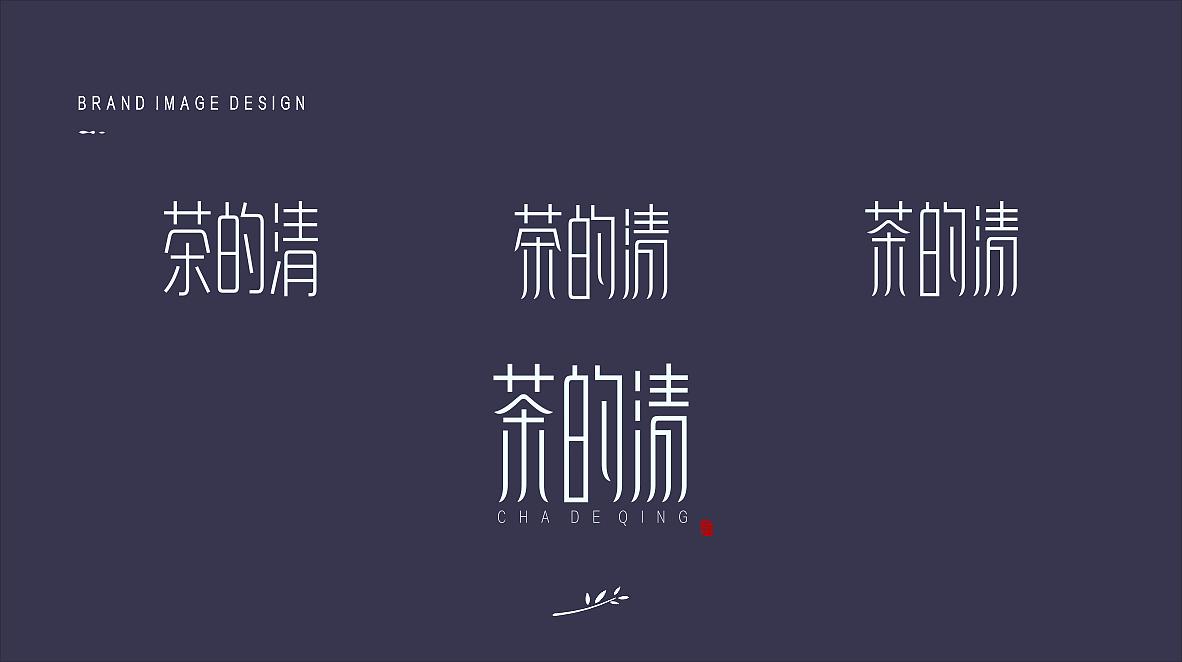 护肤品logo设计,品牌文化设计图片