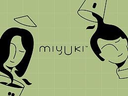 MIYUKI茶饮品牌设计