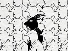 日画929~936 黑羊