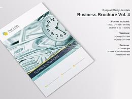 团队介绍业务洽谈商务通用画册模板