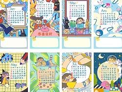 2019插画日历