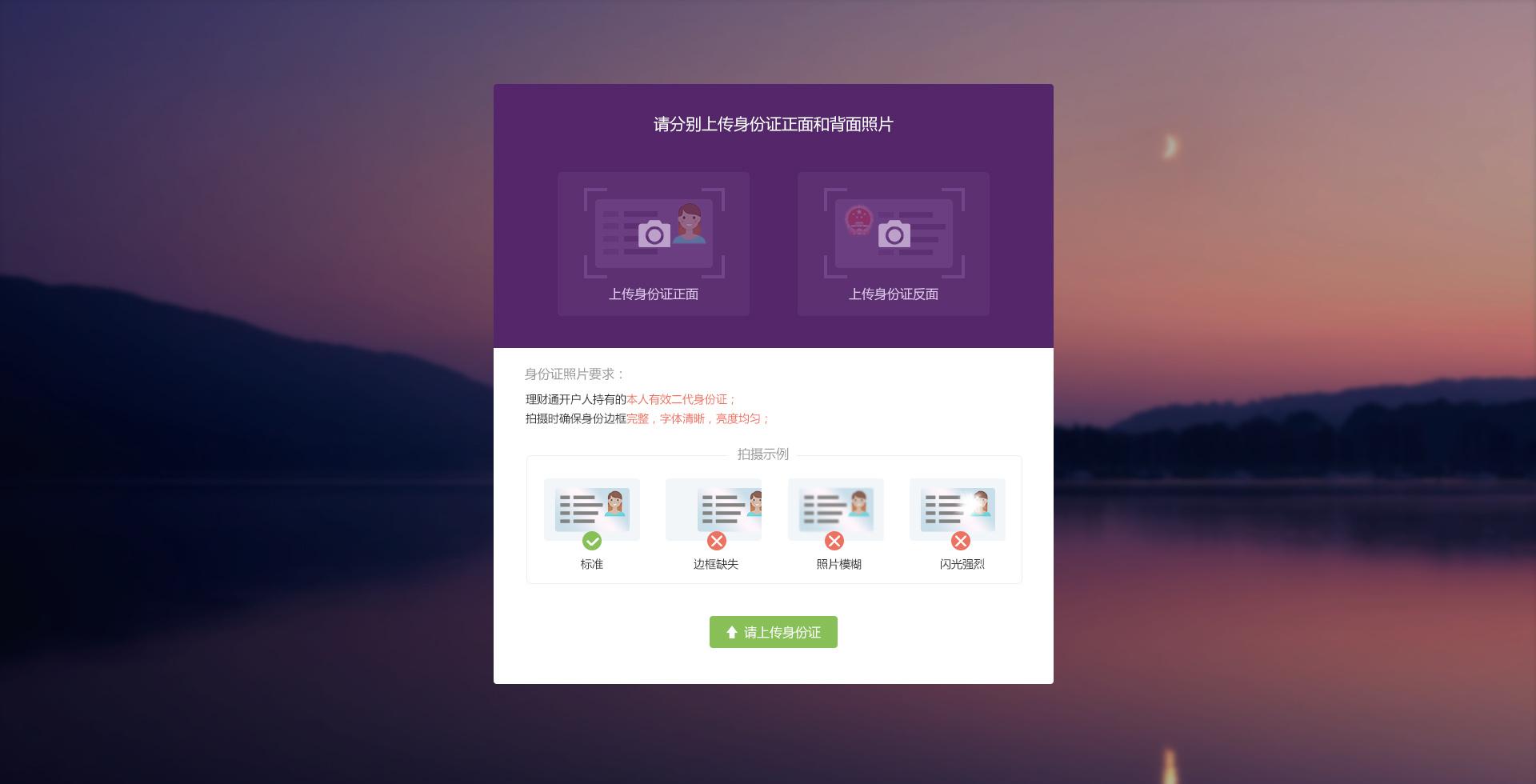 中秋banner|网页|banner/广告图|weixiao_hai - 原创