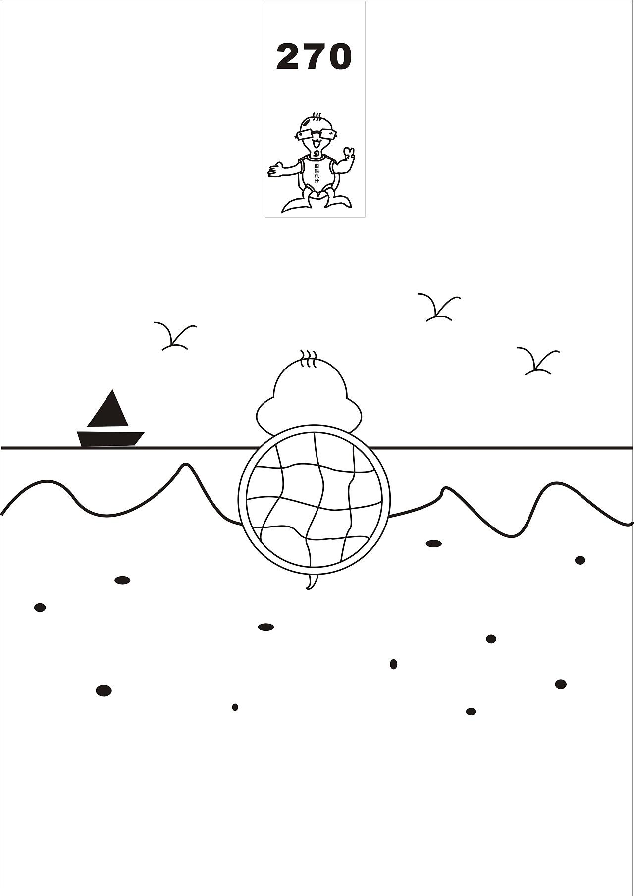 2011黑白笔记本的封面封底设计(毕业设计)