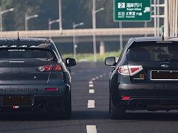 街道最强CP【Lancer EVO VS Impreza STI】