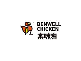 本味鸡-炸鸡品牌全案设计
