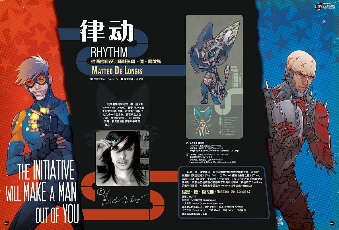 杂志排版设计|平面|其他平面|wenjoyhong - 原创作品图片