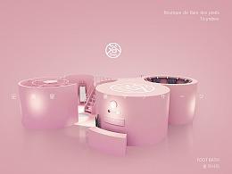 15mins#最美足浴店#——你绝对意料之外的足浴店!