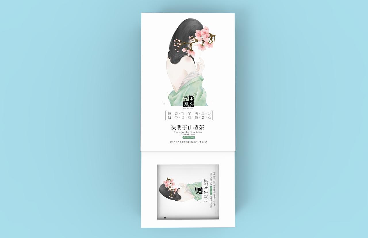 缘包装设计花茶包装手绘包装包装盒设计茶设计饮料包装