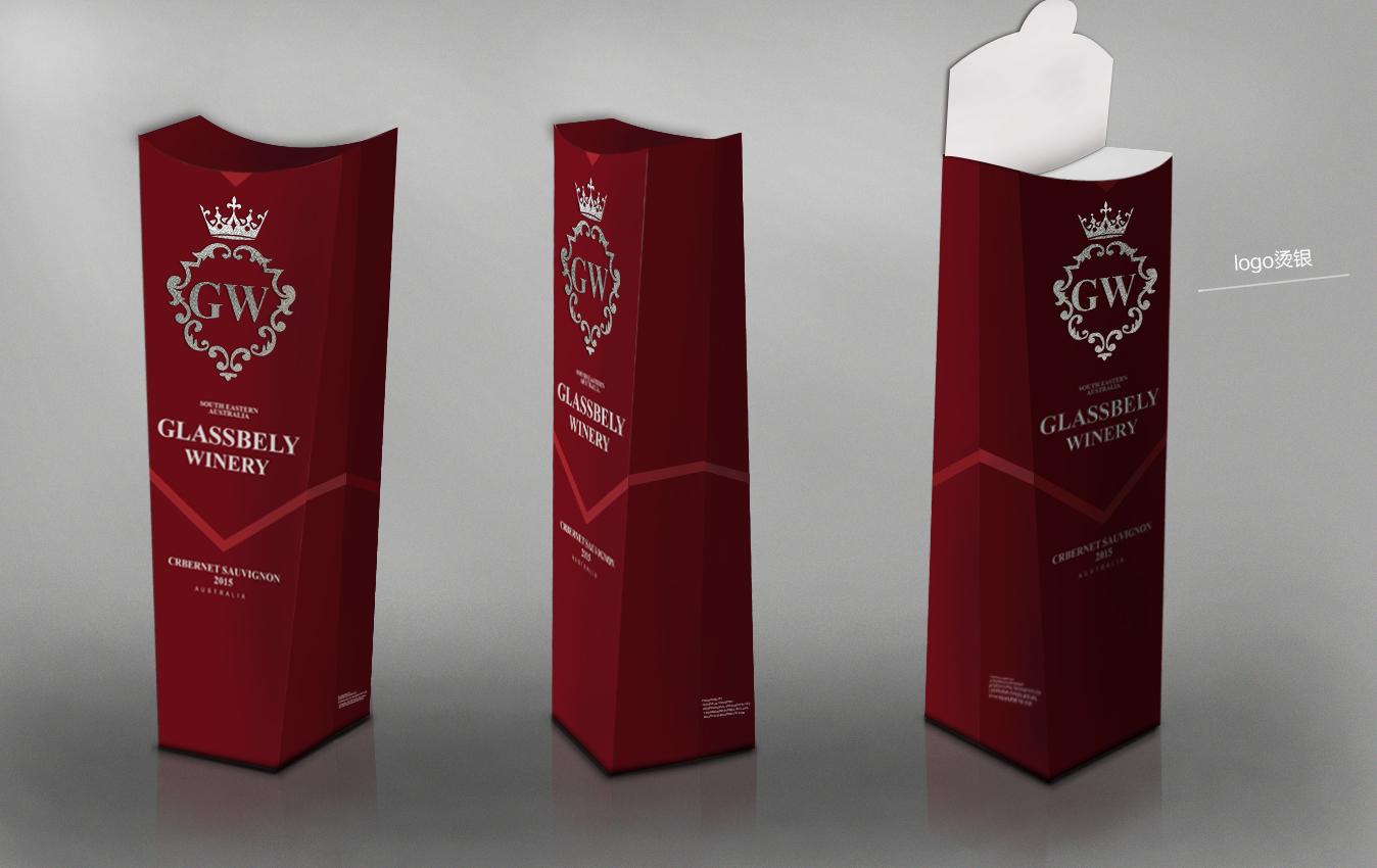 异形盒红酒葡萄酒包装盒图片