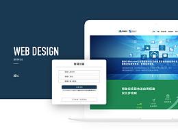 允承文化|朗坤智慧科技官网设计