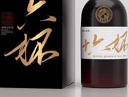《汪德隆》-精酿乌饭酒