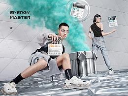 能量主宰品牌全案新视觉