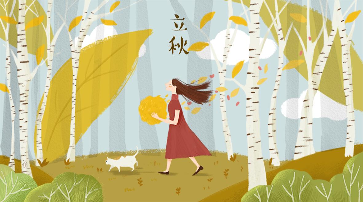 5429,暑去凉来立秋到(原创) - 春风化雨 - 诗人-春风化雨的博客