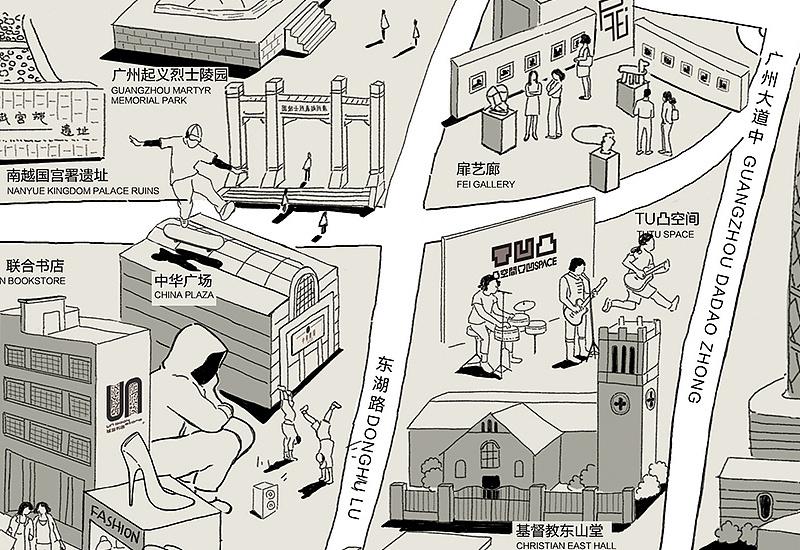 广州创意手绘地图