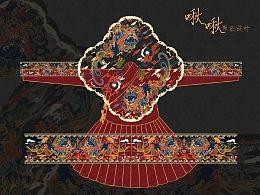 汉服设计-唐狮-刺绣