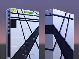 未来城市 建筑设计