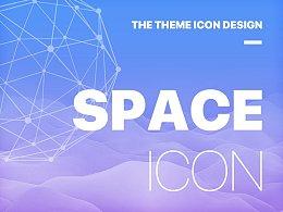 太空图标 / SPACE ICON