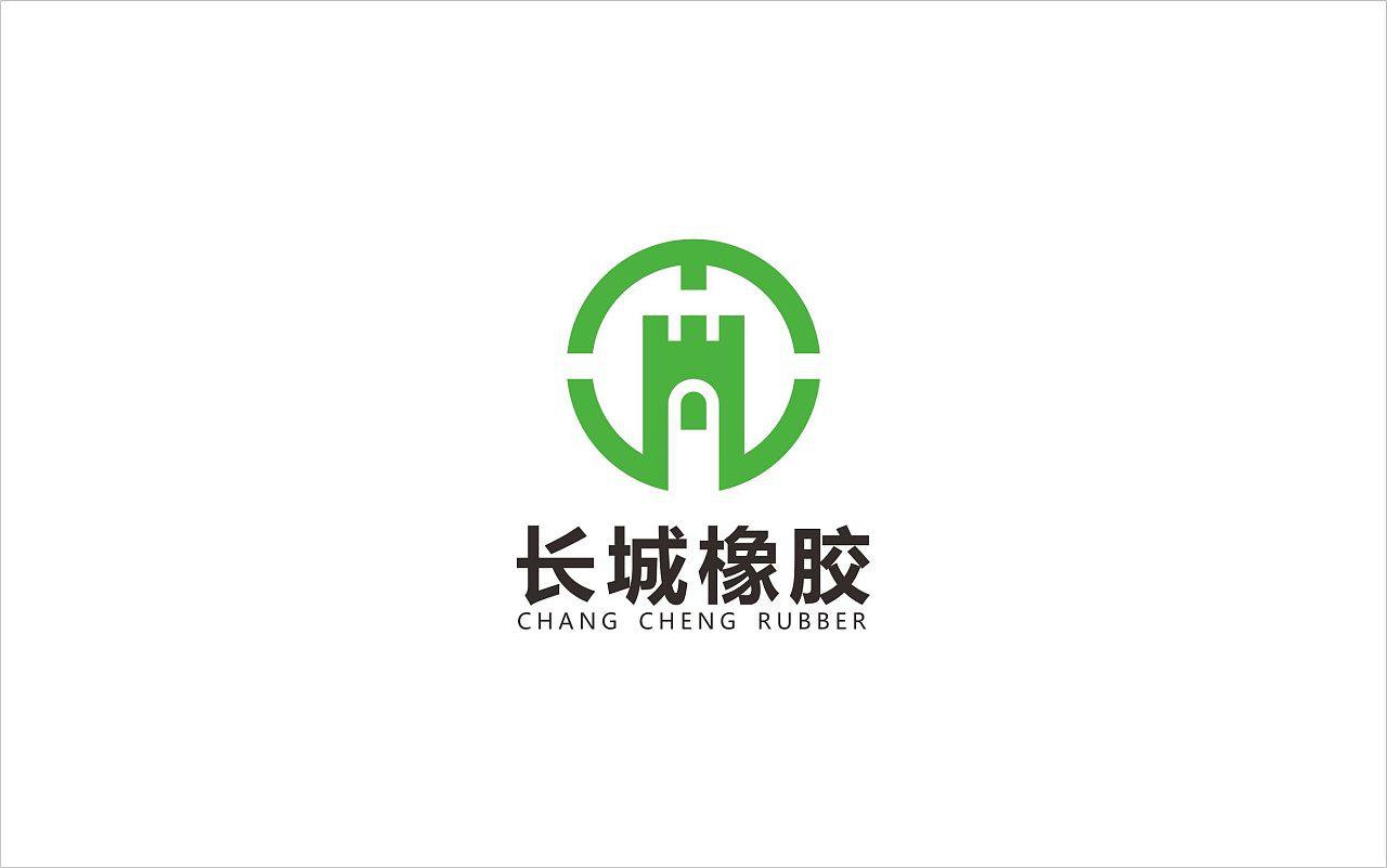 长城橡胶-logo设计图片
