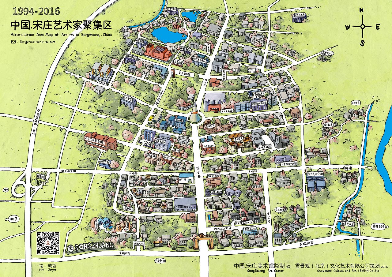 最新宋庄.手绘地图.中国.宋庄艺术区