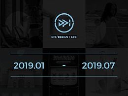 2019上半年作品合集(DPI)