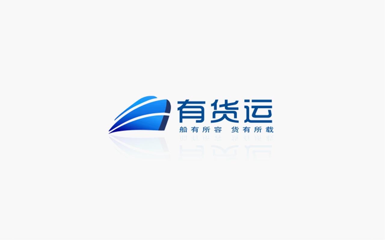 九月份logo合集|平面|标志|yjl千纸鹤 - 原创作品