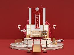 日式风格动画