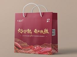 头道汤5周年-手提袋纸袋设计+徽章包装盒+签名签