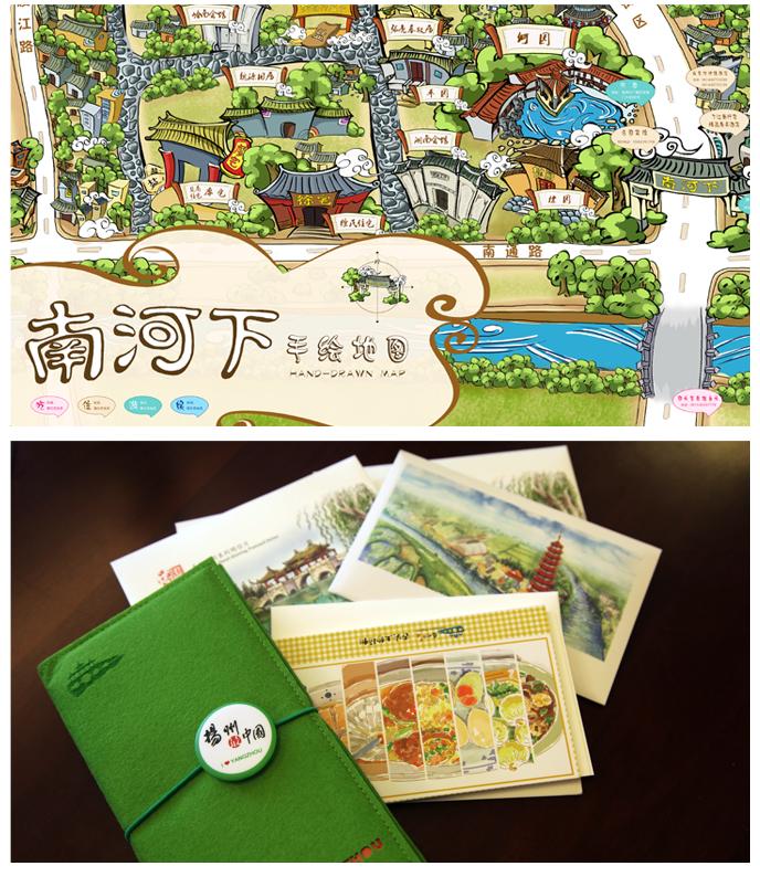 【扬州白羽毛设计】 扬州旅游手绘地图|dm/宣传单