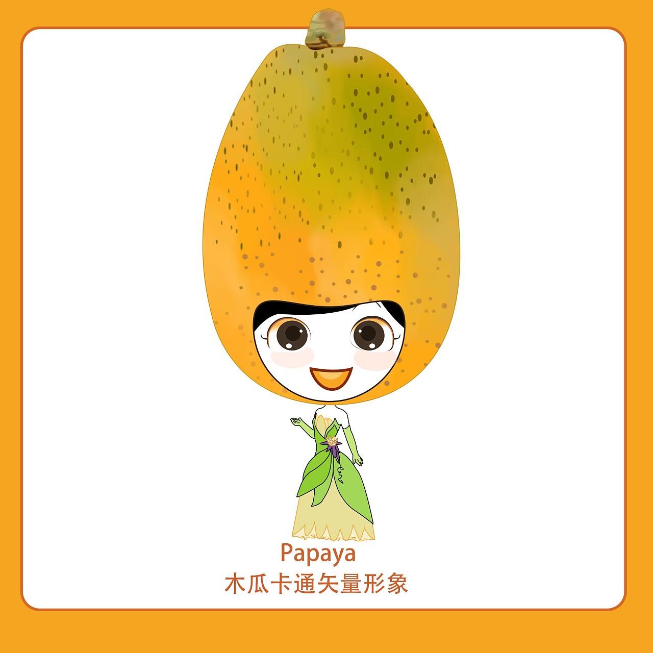 ps手绘原创水果卡通人物设计