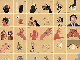 日画1248~1277 不被倾听者的语言