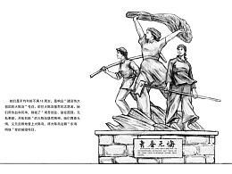近些年的一些市政人物类雕塑设计