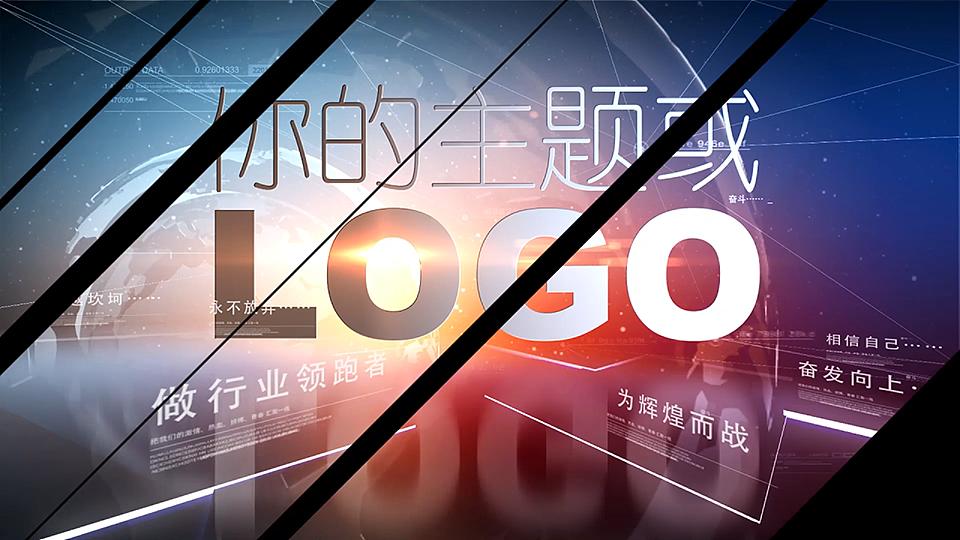 现代风企事业宣传设计整体包装ae工程 影视 栏目包装图片