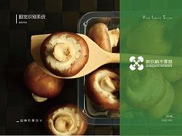 凯钦椴木香菇 / VI手册设计/完整版
