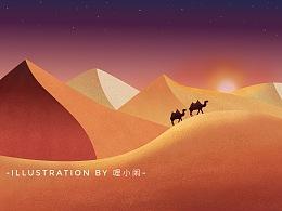 新疆风景图志—沙漠骆驼